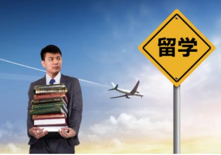 英国留学申请。北京中博教育