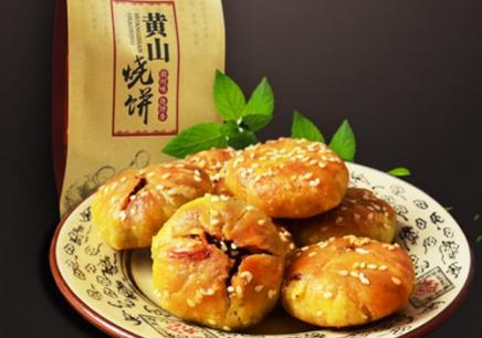 广州黄山烧饼培训
