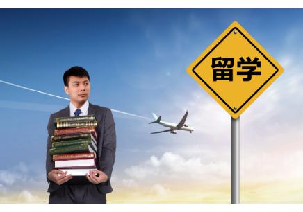 中国香港申请,北京中博教育