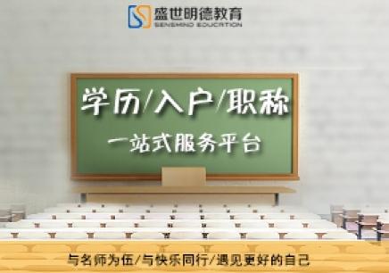 珠海提升学历的大学重庆工程学院介绍