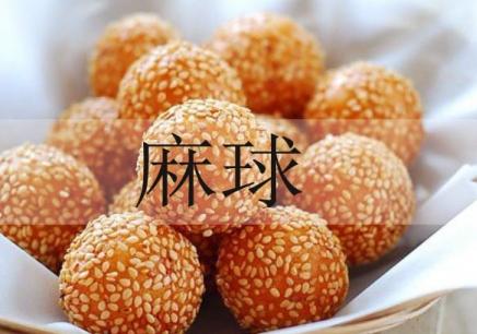 广州麻球培训
