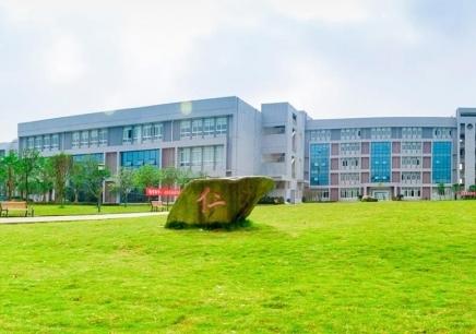 西安提升学历的学习_重庆工程学院