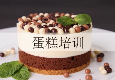 广州学做蛋糕培训
