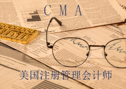 南昌CMA培训课程