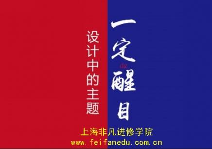 上海web前端培训计划