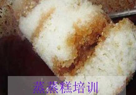 广州蒸蒸糕培训