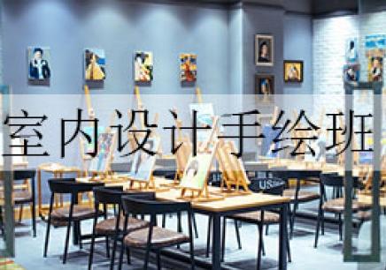 宁波室内设计手绘培训机构