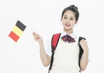 无锡德语培训班