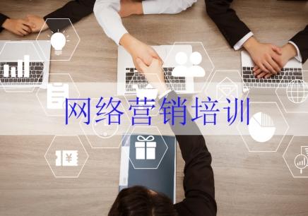 北京网络营销哪家好