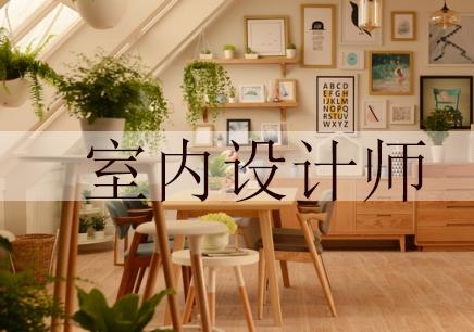 杭州天琥室内设计培训机构