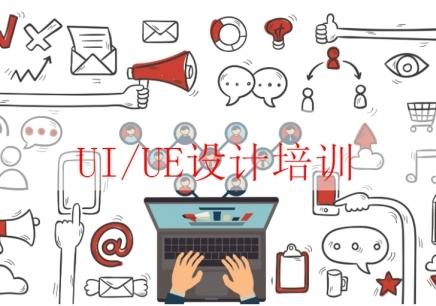 郑州UI/UE设计培训
