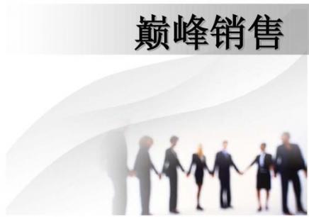 郑州领袖导师培训班