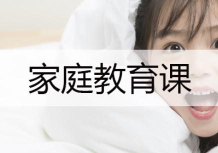 青岛少儿英语家庭教育课程开课啦!