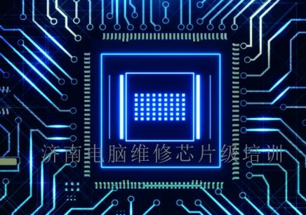 电脑维修芯片级培训