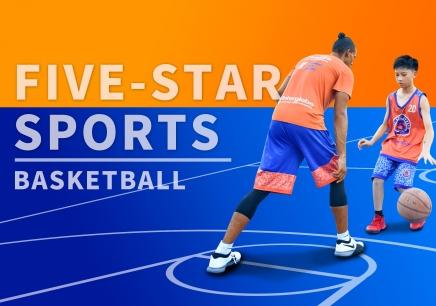 上海篮球培训课程