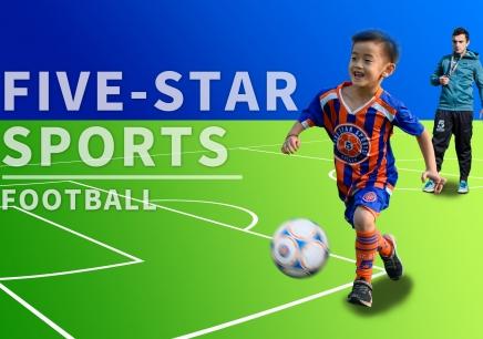 上海足球周培训课程
