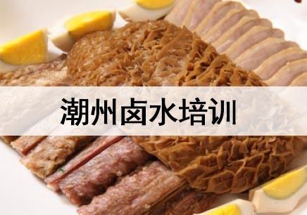 杭州卤水培训机构