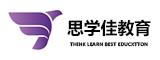 深圳思学佳教育