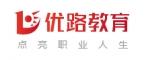 北京优路教育
