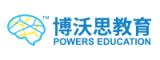 东莞博沃思教育