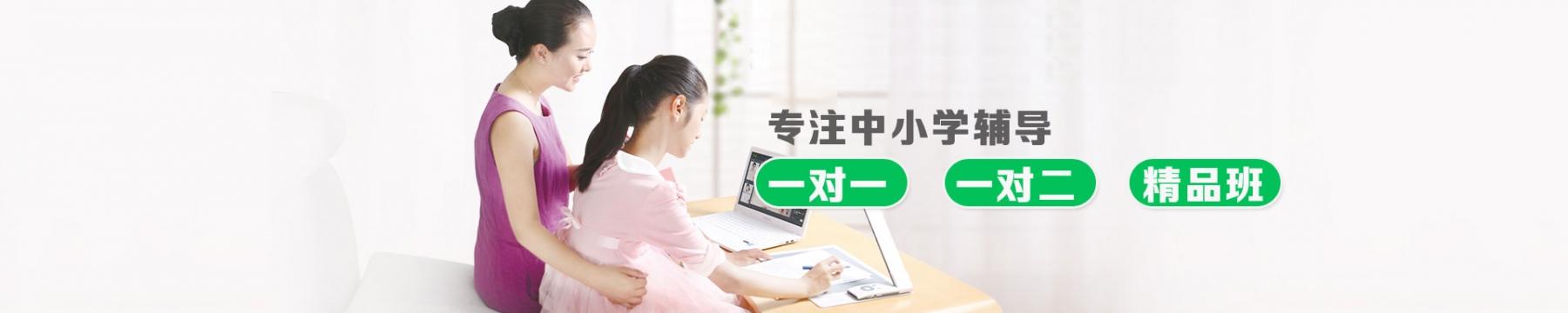 广州华实教育