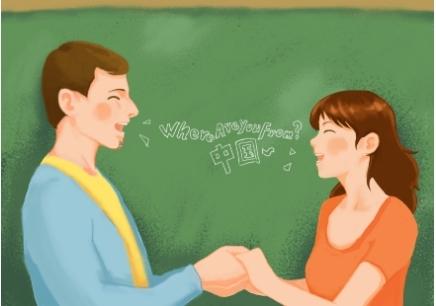 重庆日常综合应用学习英语培训