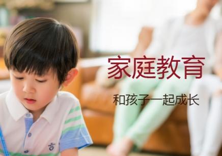 青岛少儿英语家庭教育