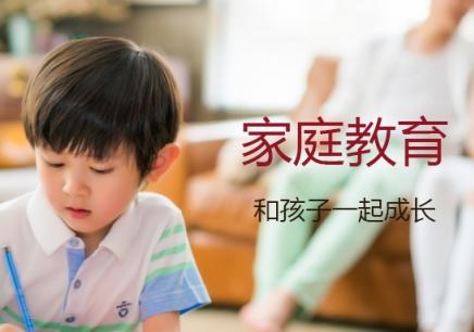 深圳少儿英语学习机构
