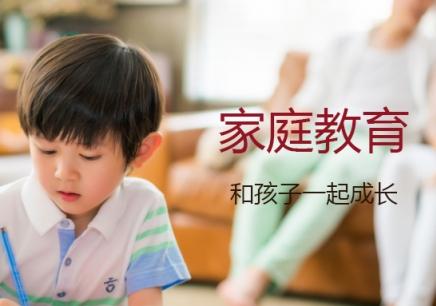 深圳少儿英语之家庭教育训练班