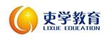 深圳立学教育