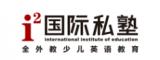 贵阳国际私塾教育