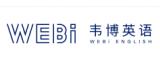 武汉韦博英语培训