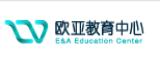 深圳新通欧亚教育