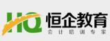 郑州恒企教育