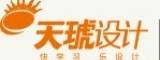 武汉天琥培训学校