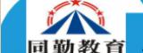 广州同勤教育