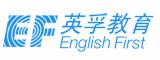 哈尔滨EF英孚英语培训学校