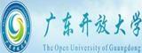 广州-广东开放大学