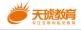上海天琥教育