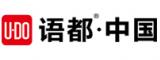 青岛语都教育
