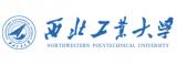 西安工业大学学历培训