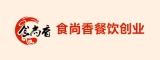 西安食尚香培训学校