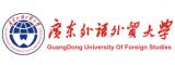 广东外语外贸大学学历培训