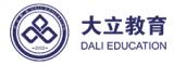 青岛大立教育
