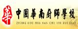 福州華南職校