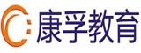 广州康孚教育