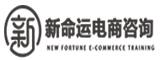 广州新命运电商