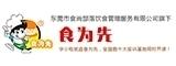 杭州食为先小吃培训中心