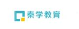 武汉秦学教育