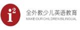 广州全外教少儿英语培训